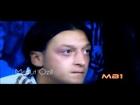Mesut Özil - Wild Ones - Real Madrid - 2012 | HD | | By MrBJK11 |