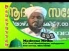 Issudheen Saqafi - Nabiyude (sal) mel swalath 02.3gp