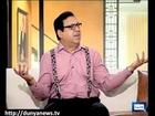 Dunya News-HASB-E-HAAL-14-07-2012-Part-4/5