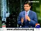 GEO AAJ Kamran Khan kay Sath: Progress on Gwadar Port of Pakistan