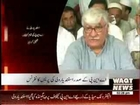 ANP:Asfandyar Wali Khan's Media Talk 31 August 2013