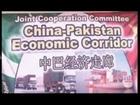 Nawaz Sharif for giving 'Hong Kong like status' to Gwadar
