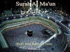 107 Surah Al Ma'un (Abdul Rahman as-Sudais)