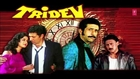Tridev Title Song (Audio) _ Naseeruddin Shah, Sunny Deol, Jackie Shroff