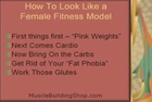 How To Look Like a Female Fitness Model