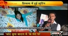Star Plus Ka Naya Show 'Chand Chupa Badal Mein'
