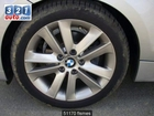 Occasion BMW 118 fismes