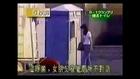 toilettes japonaise [ gag japonais ]