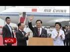 06.29.2012 ICNSF News - President Hu in Hong Kong